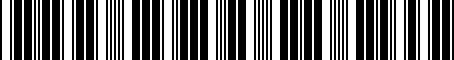 Barcode for PCG133030A